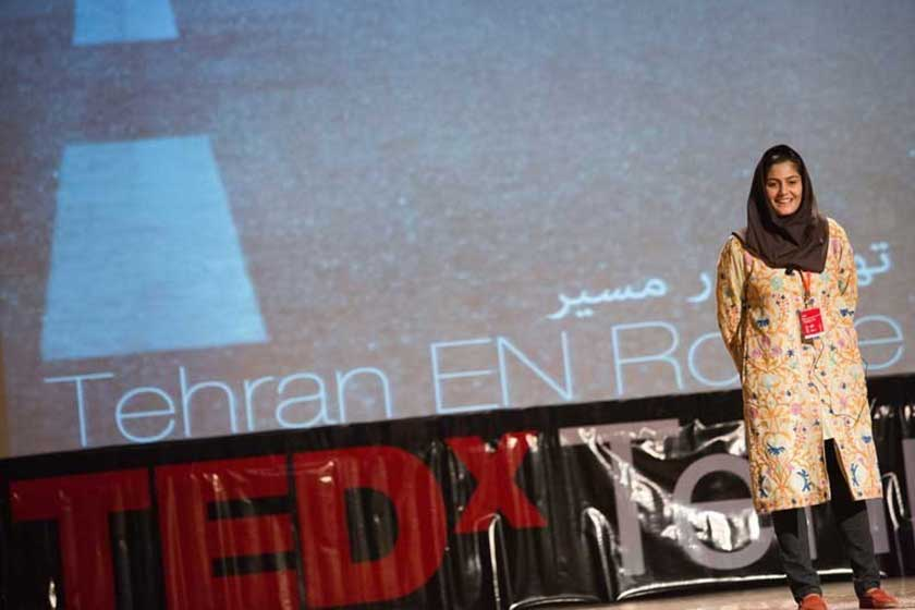 X The Unknown: My TEDx Story
