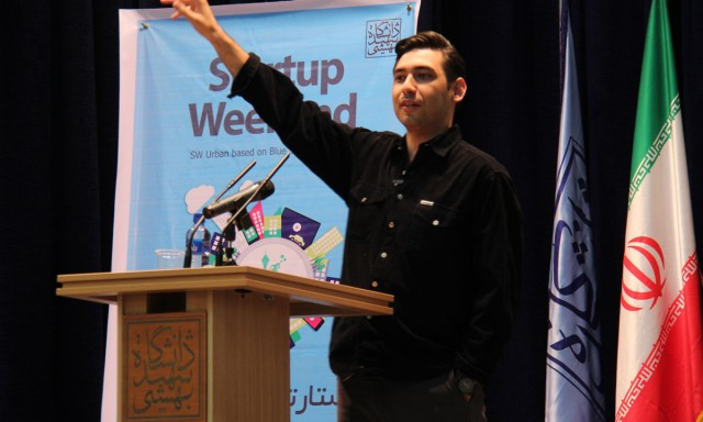 Reza Ghiabi at SW Urban Design Tehran